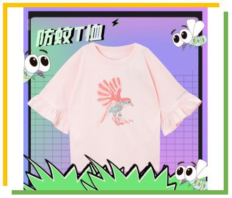 探路者童装黑科技T恤,竟然还能防蚊?