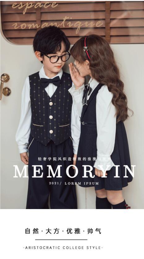 两个小朋友MEMORY IN贵族学院风精选