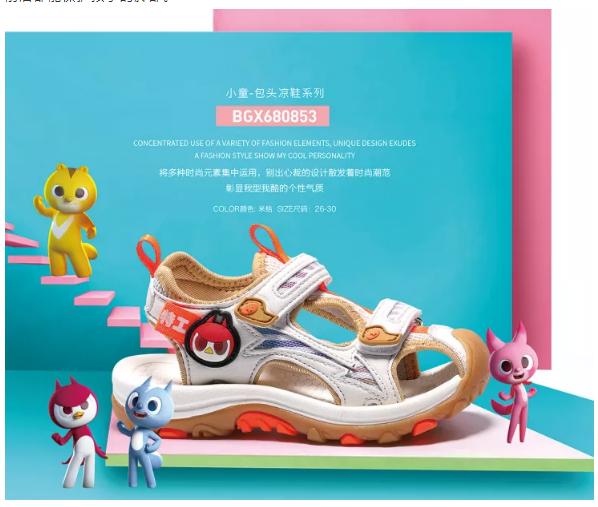 帮登·分享   夏天如何给宝贝购买凉鞋?