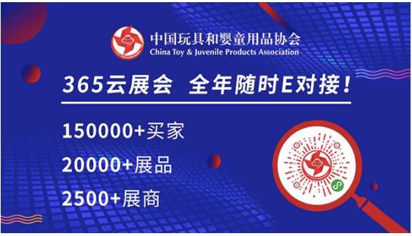 欧蒙教育携LI LA LAND的STEAM活动方案参加CPE中国幼教展
