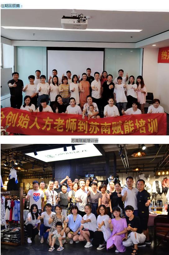 中国·琦瑞德泽:为新征程奋进导航--终端赋能培训会