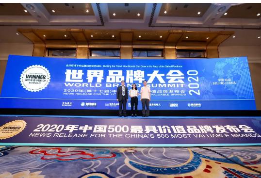 96.95亿丨ABC KIDS再次荣登《中国500最具价值品牌》榜单!