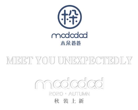 MODODAD | MEET YOU UNEXPECTEDLY 秋装上新【一】