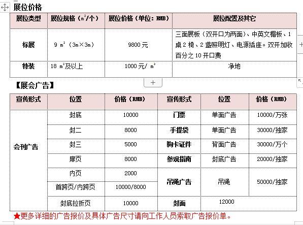 2021第十届中国·厦门孕婴童产业博览会邀请函