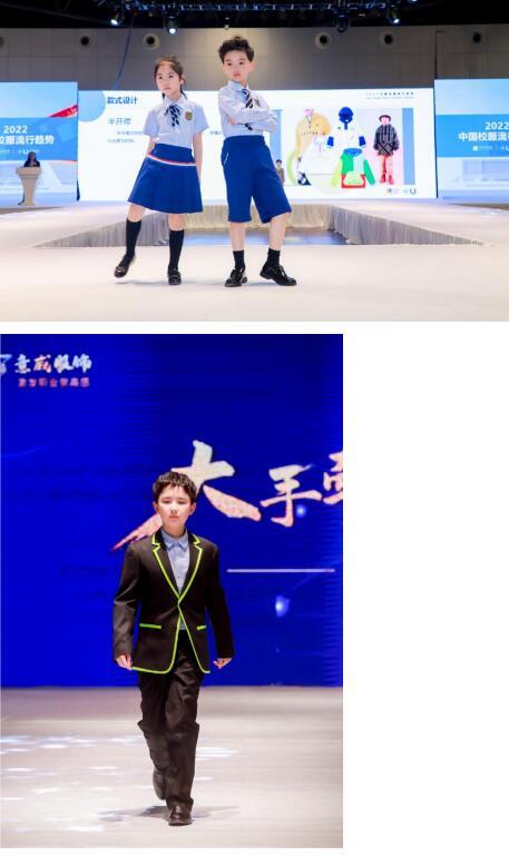 2022ISUE上海校服·园服展启动,移师国家会展中心!