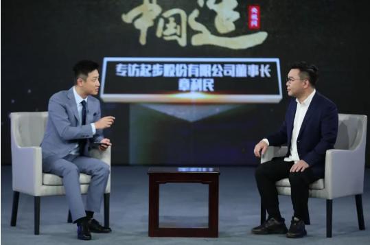 ABCKIDS童装:人人都爱中国造丨央视网专访起步股份董事长章利民