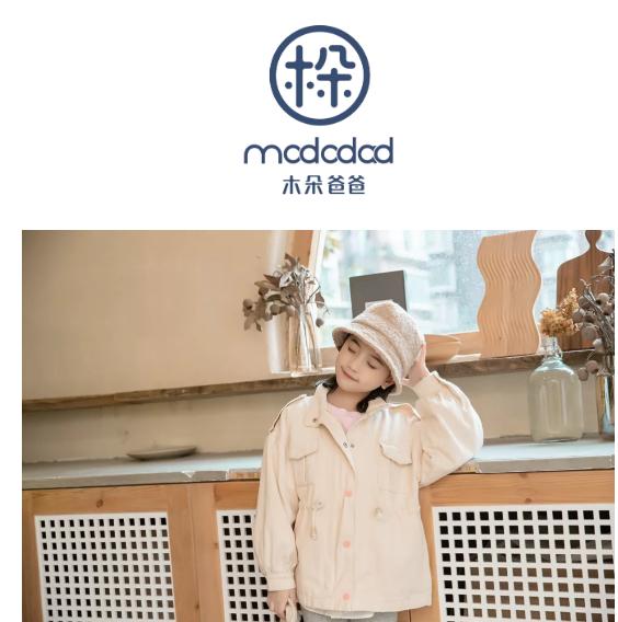 MODODAD | 为你打造别具质感的初秋衣橱--秋上新【2】