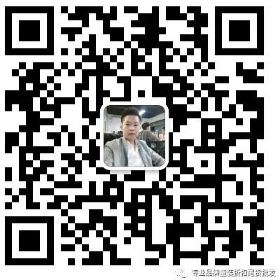 2020年中国十大品牌童装ABC秋冬装,品牌童装尾货批发,直播实体必备品牌