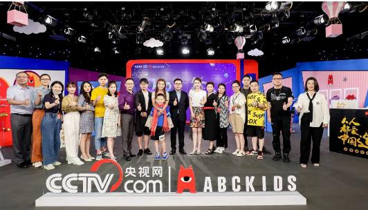 ABCKIDS童装童鞋起步携手央视网,迈向国货新高度!