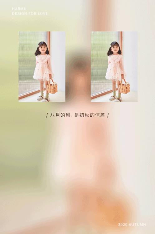 Harmu美爆秋日的连衣裙,小仙女们必须拥有