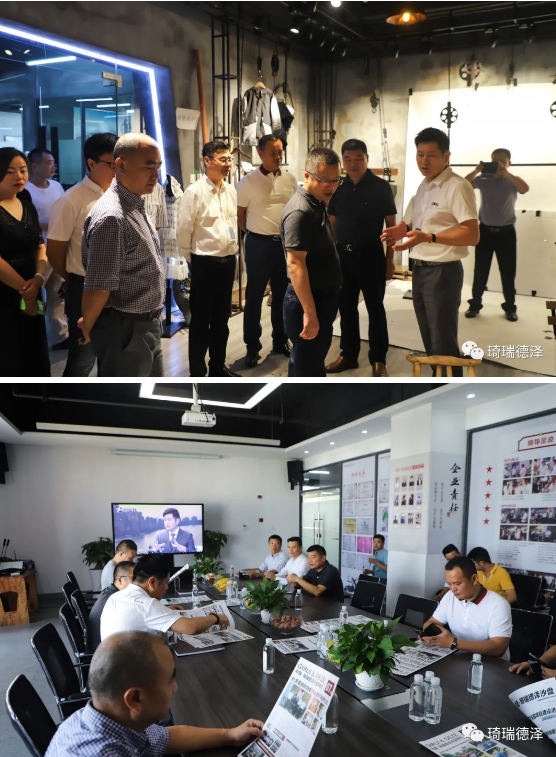 中国·琦瑞德泽:瑞安市级领导来访总部参观,实地考察园区项目建设