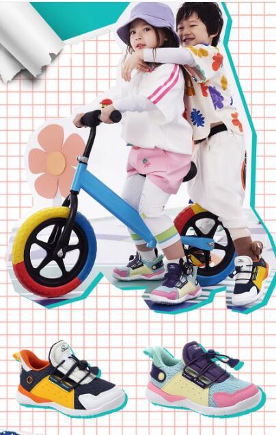 江博士买一送一中国小孩,GO!(文末参与活动,价值499元礼品免费送)