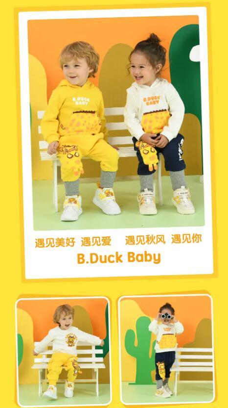 邂逅秋风,遇见美好 利讯 x B.Duck Baby元气穿搭上演秋日活力,一起秋游探趣~