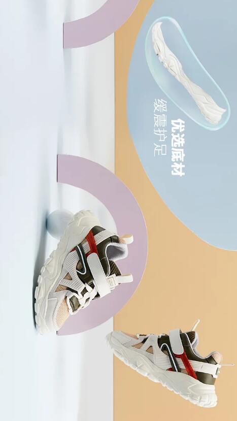 NEW丨七彩摇篮秋季潮鞋大赏