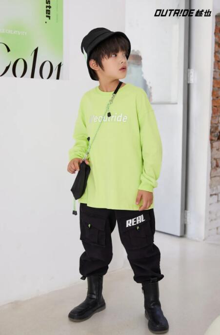 Outride越也:中秋焕新,快乐童年!