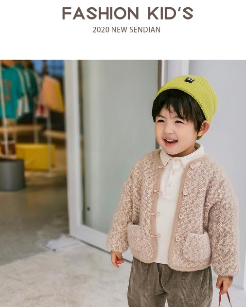 浪漫小猪【秋分】2020 AUTUMN NEW ARRIVAL