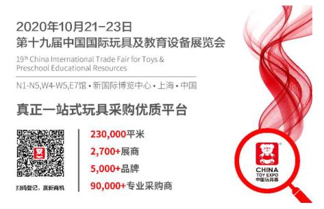 连续三年亮相CTE中国玩具展,ZURU中国展示潮流玩具新品