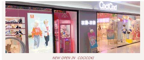 可趣可奇超人气童装品牌--空降佛山顺联广场隆重开业啦!