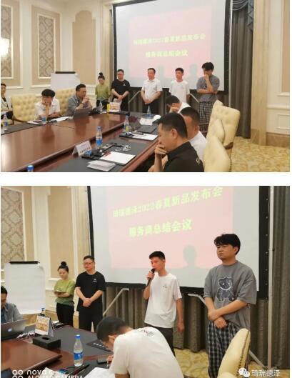 中国·琦瑞德泽2022年春夏新品发布会总结会议圆满落幕,祝全球华人中秋节快乐!