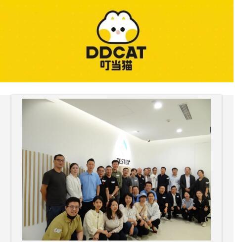 行业研讨|叮当猫赴北京参与纺织服装行业标准制定研讨会