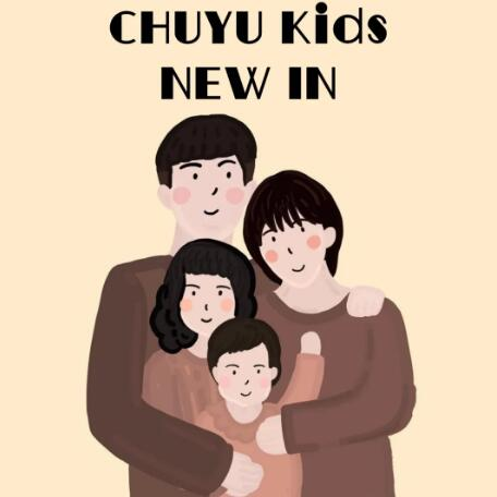 CHUYU Kids 秋季新品|降温天!最时髦的单品是___?