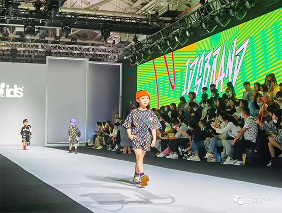 2022春夏上海时装周KIDSWEAR童装发布在静安开启