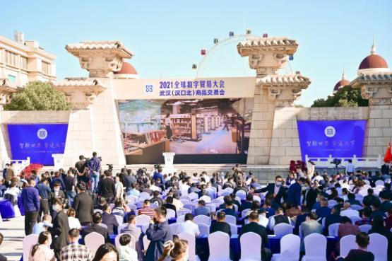 2021全球数字贸易大会暨汉交会在汉开幕,七彩芽作为本土童装品牌代表亮相