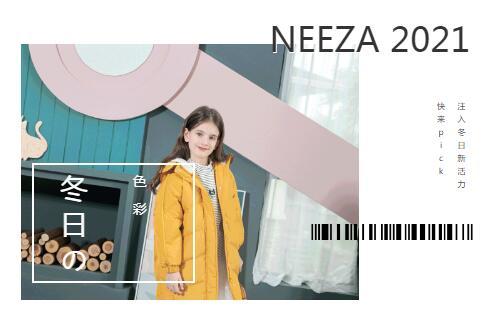 乐鲨NEEZA•2021WINTER冬日色彩