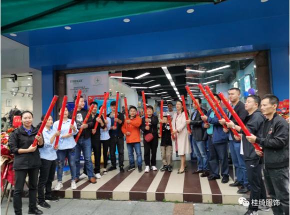 桂绮服饰新店开业,宜州IDS潮童店盛大开业