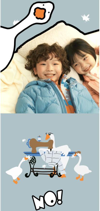 Moomoo童装:鹅鹅鹅~泡芙鹅给你千里送鹅毛