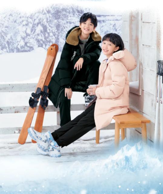 斯凯奇儿童:冬日探险,迎寒而上