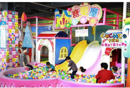 卡奇乐运营   儿童乐园的四大发展趋势,你知道几个?