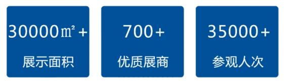 LINK  FASHION服装品牌展会成都站新闻发布会10月28日召开