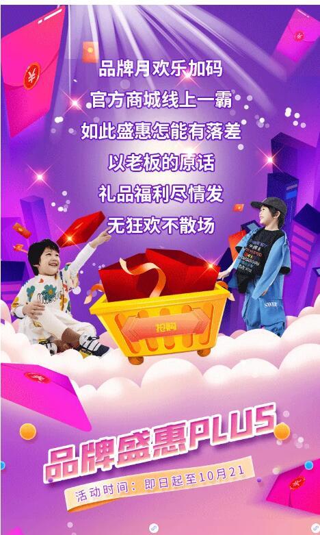 DrKong江博士健康鞋低至89元官方商城品牌盛惠plus