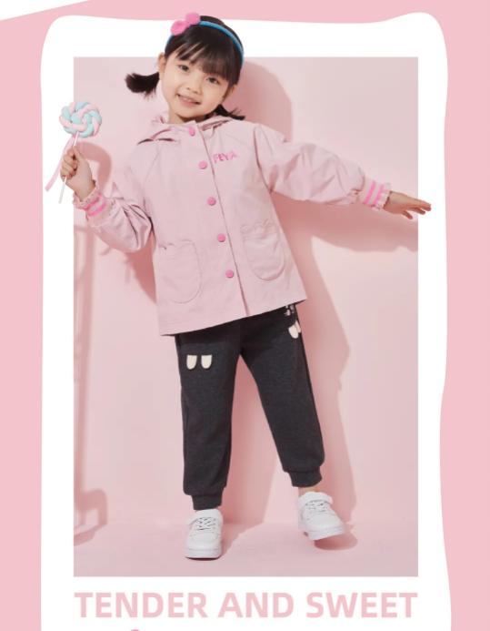 红蜻蜓KIDS:时尚+保暖,我自有一套