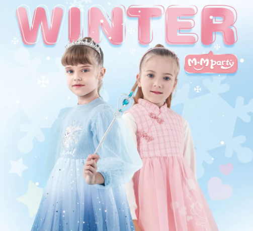 2021 WINTER 利讯集团 X M.M party 冬季上新,做冬日里的可爱小公举~