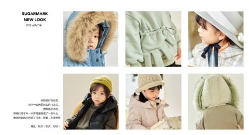 苏格马可Sugarmark| 「冬上新」唤醒冬日触手可及的温暖
