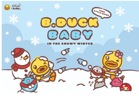 NEW!利讯 X B.Duck Baby萌趣冬装暖意上市ING--要做寒冬里永不降落的小太阳!