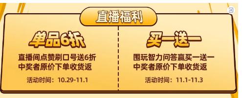 小米步引爆<a href='http://www.61kids.com.cn/ag?key=双十一' target='_blank_'>双十一</a>丨它向你走来了!享免单、抽大奖、送好礼,超燃袭来!
