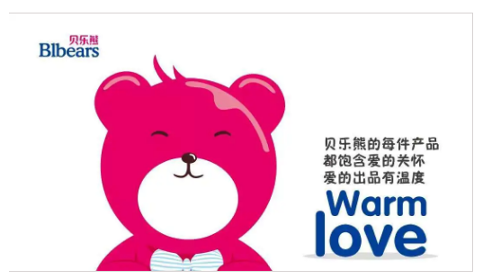 今日熊米圈热搜| 贝乐熊工厂短视频来啦!!