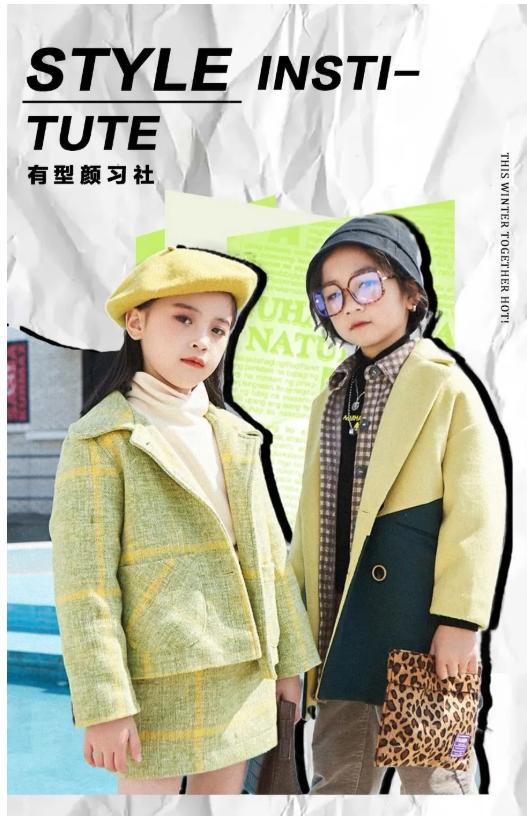 NEW FASHION IN WINTER│有型颜习社——大衣篇