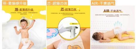 利讯xB.Duck小黄鸭育儿好物丨给宝宝更细致的呵护