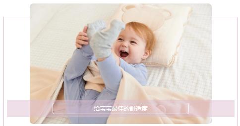 拉比被子合集 | 睡神宝宝养成攻略