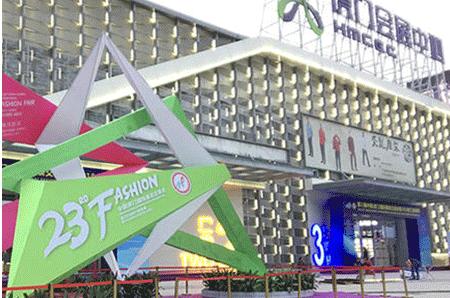 第24屆虎門國際服裝交易會即將開幕 推動校服定制行業騰飛啟航