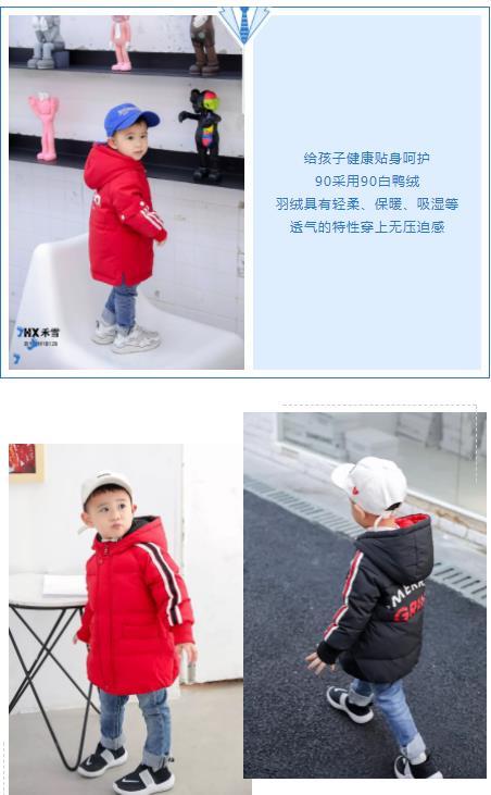 【金晶童装】2019冬季羽绒服上新, 做一个有爱 有趣 有温暖的金晶baby
