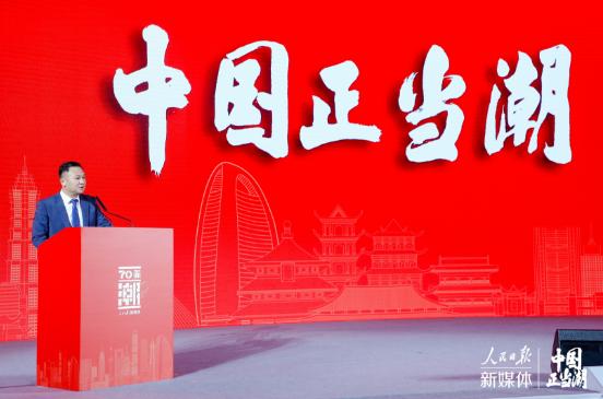 """伊利金領冠展示國潮風范,開啟中國奶粉""""新國貨""""時代"""