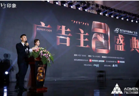不忘初心丨起步股份联合创始人兼总经理周建永荣获2020中国国际广告节年度功勋人物