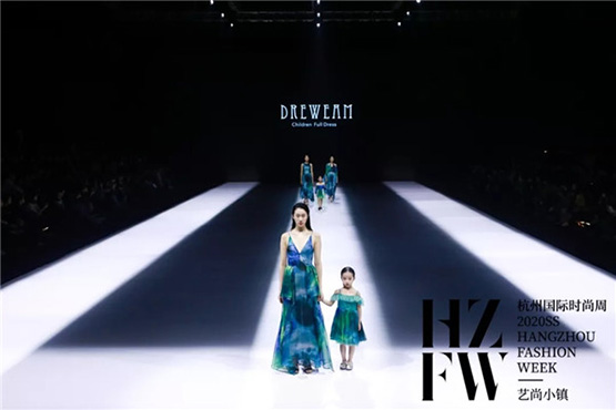 "HZFW-DAY9 |""in my eyes - 幻境極光"" — DREWEAM 2020S/S新品發布秀"