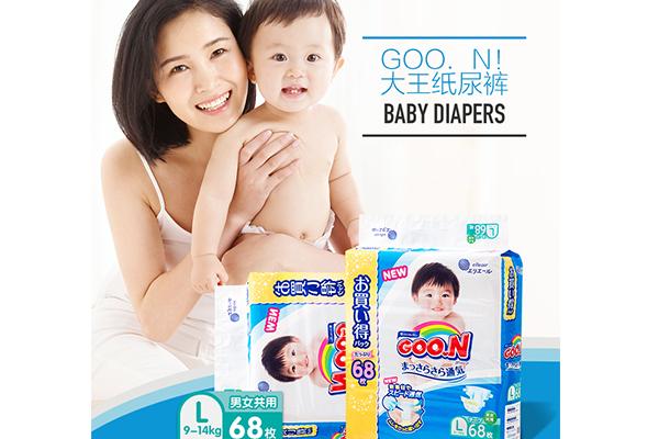 適合新生兒用的十大品牌紙尿褲,知道有哪些嗎?