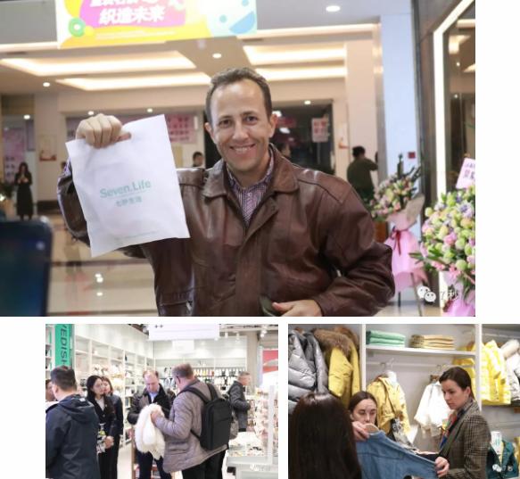 中国·七秒易购中国童装城店盛大开业